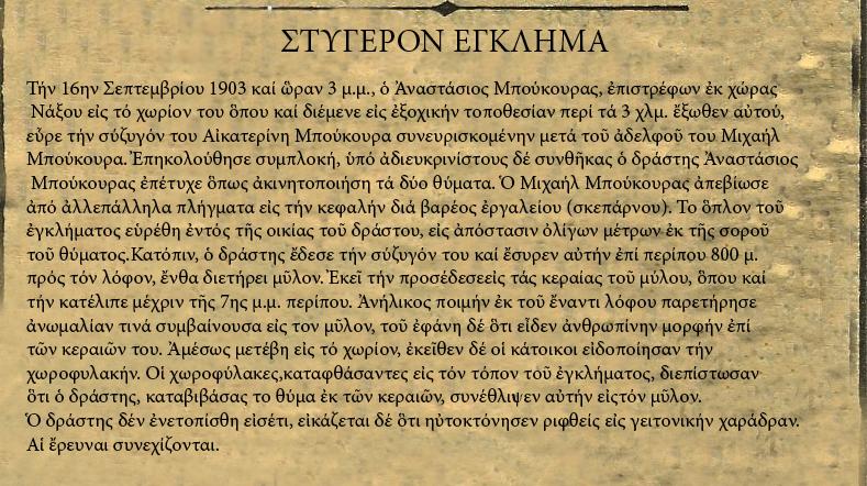 ΚΕΙΜΕΝΟ